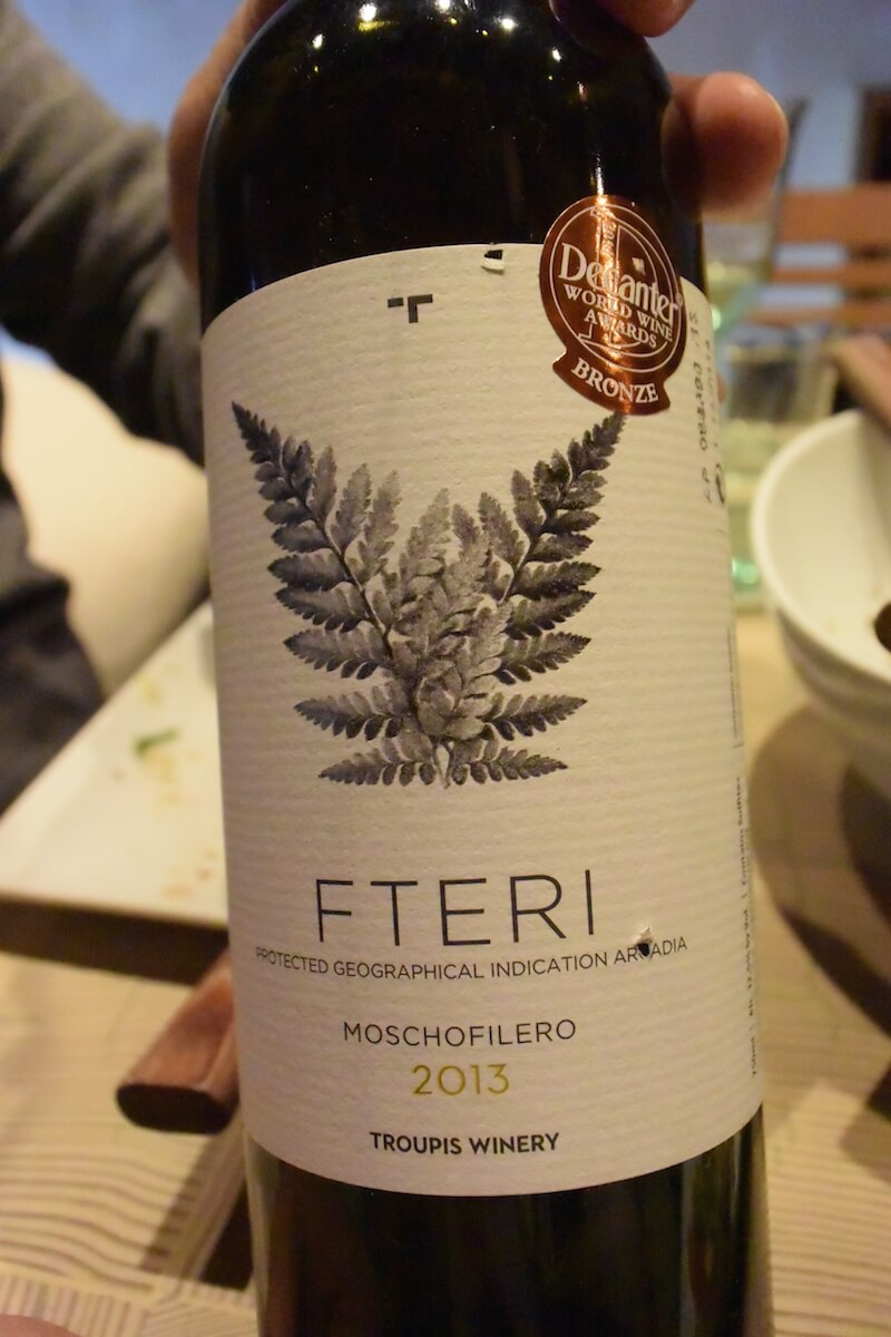 Greek White Wine - Fteri | Dish Our Town