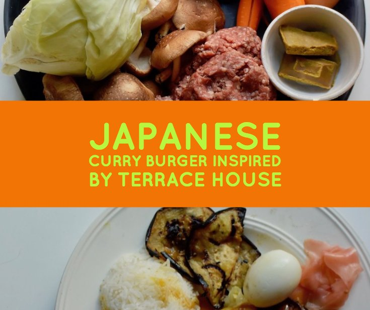 Japanese Curry Burger Recipe inspired by Terrace House via @dishourtown #easyrecipe #curryburger #inspiredbyterracehouse